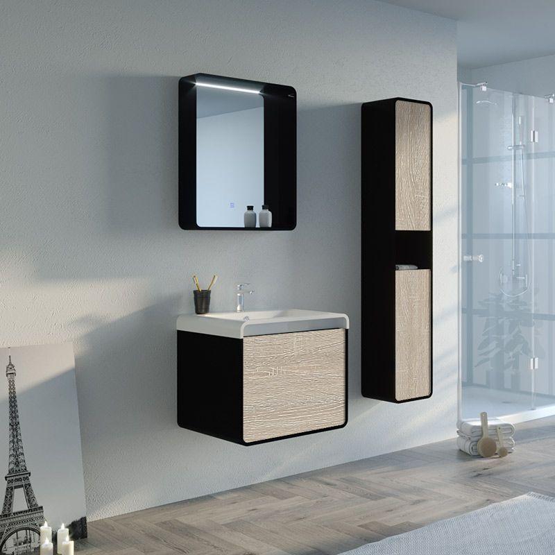 Meuble salle de bain LUMARZO 600SC-N